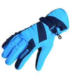 Gloves  NORFIN WINDSTOP BLUE