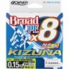 Braided line Owner Kizuna Super Chartreuse 135m