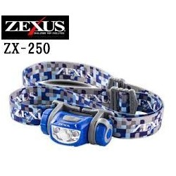 Headlamp Zexus ZX-250SB